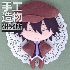 Anime streunende Hunde Edogawa Ranpo Do it yourself Puppe Flechtmaterial Schlüsselanhänger Cosplay Geschenke