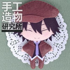 Anime Stray Dogs Edogawa Ranpo DIY Doll Weaving Material key chain Cosplay Gifts