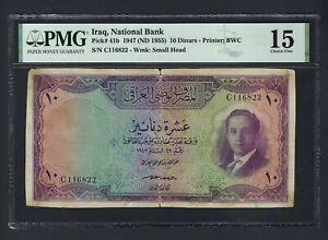 Iraq- 10 Dinars 1947(ND1955) P41b Fine