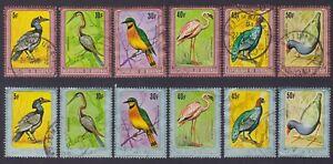 Burundi 1979 Used stamps set BIRDS Metallic Frames Cob 838 A/L - Cat value 1000€