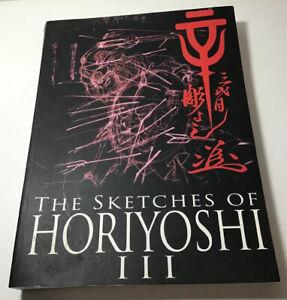 The Sketches of Horiyoshi 3 Tattoo Artist Tattoo Design Rare