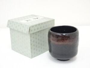 5506710: JAPANESE TEA CEREMONY BLACK RAKU TEA BOWL / CHAWAN