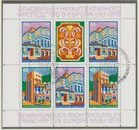 BULGARIEN 1978 Block Bewahrung des architektonischen Erbes in Europa ESST