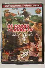 of cooks and kung fu  chang shen ntsc import dvd English subtitle