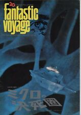 FANTASTIC VOYAGE Japanese Souvenir Program 1966, Richard Fleischer
