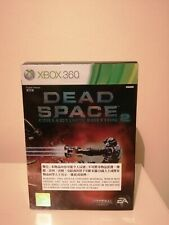 Dead Space 2 Collectors Edition (XBOX 360, 2011) FACTORY SEALED ASIAN VERSION