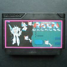 CHO JIKU YOSAI MACROSS Nintendo Famicom NTSC JAPAN・❀・SHOOTER NAMCO NES 超時空要塞マクロス