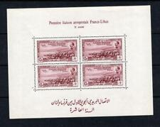 Lebanon 1938 Air Mail Souvenir Sheet - OG MLH - SC# C79