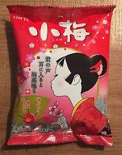 'KOUME' Lotte Long-Seller Candy, Since 1974, Ume, Japan Snack