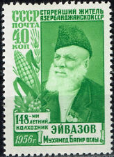 Russia Oldest Man of Azerbaijan 148 years old Eivazov stamp 1956 MLH three lines