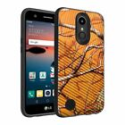 For LG Aristo 2 Rebel 3 Tribute Dynasty Slim Embossed Texture Case - Tough Arts