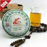 Menghai Bulang Shan old tree Raw puer cake 150g Yunnan Lao Man E sheng pu er tea