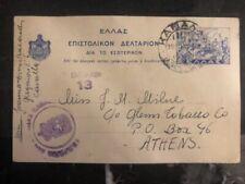 Briefmarken aus Griechenland als Ganzsache