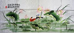 Handwoven Silk Chinese Embroidery - Lotus & Mandarin Duck (106 cm x 46 cm) #2