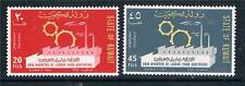 Kuwait 1967 Labour Ministers SG 369/70 MNH