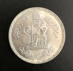 Egypt, Imhotep, Doctors' Day, 1980, 10 Piastres