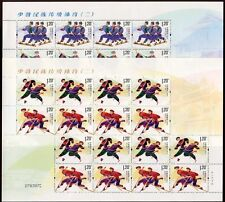 CHINA 2011-22 Full S/S TRADITIONAL SPORTS OF ETHNIC MINORITIES OF CHINA stamp
