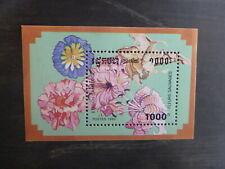 CAMBODIA 1993 WILD FLOWERS STAMP MINI SHEET MUH