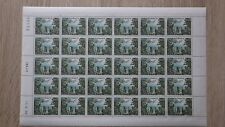 FEUILLE SHEET TIMBRES MONACO MNH**  Yvert 538  coin daté 24-06-1968