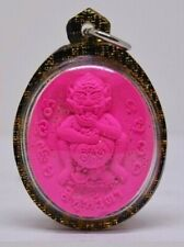 Pink Monster Amulet 4 Ears 5 Eyes Thai Charm Talisman Money Kruba Tao Luck Magic