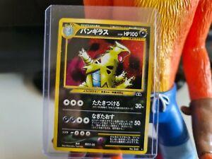 Pokemon Card Japanese Tyranitar 248 Neo Discovery Holo Rare 1996 VGC