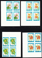 VIETNAM 1984 THE WILDFLOWERS  IMPERF BLOCK 4  COMPLET SET OF 7 STAMP MNH