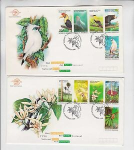 1996 Sc 1680 two FDC,fauna,flower     g1012