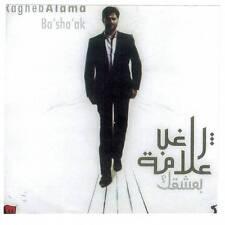 Arabische Musik - Ragheb Alama - B'Ash'Ak