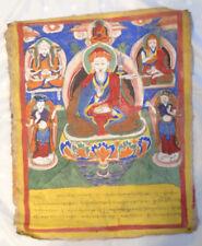 'Tibetan' Thangka. Naive-style Religious Icon. Hand Painted on canvas. c1970.
