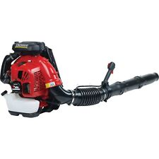 RedMax EBZ8500RH 206 MPH 1024 CFM 75.6 cc Gas Backpack Leaf Blower