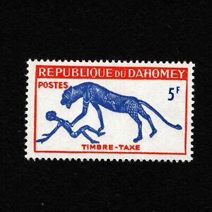 OPC 1963 Dahomey 5f Postage Due Sc#J31 MNH