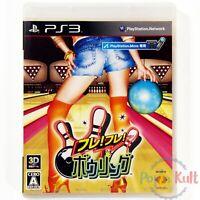 Jeu Free ! Free ! Bowling [JAP] sur PlayStation 3 / PS3 NEUF sous Blister
