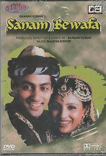 Sanam Bewafa - salman Khan    [Dvd] Original DEI Released - 1st edition