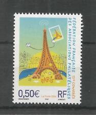 France 2004 French Federation Of Philatelic Association Sg,3989 U/M Lot 8744A