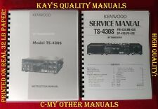 """Kenwood Ts-430S Instruction & Service Manuals with 11"""" X 17"""" Foldout Diagrams!"""