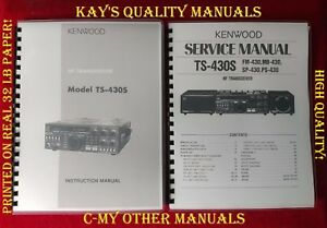 Kenwood TS-430S Instruction & SERVICE Manuals w/Foldout Diagrams! On 32 LB PAPER