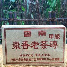 20 Years Old Puer Tea Brick 250g Pu-erh Tea Tree Jujube Taste Fragrant Black Tea