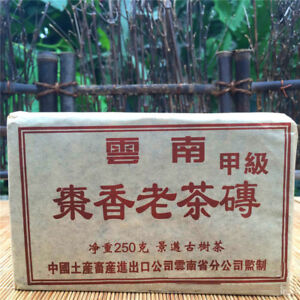 20Years Old Ripe Puer Tea Brick 250g Pu-erh Black Tea Tree Jujube Taste Fragrant