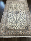 Authentic Super Fine Hand Made Silk And Wool Naein Rug 4'4 X 7