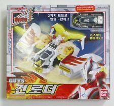 Bandai Ultraman Mebius Guys Machine Series : GUYS GUN LOADER (GMS-02)