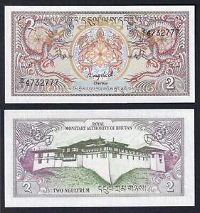 Bhutan 2 ngultrum 1986 FDS/UNC  B-02