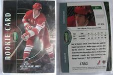 2002-03 Parkhurst #250 Valeri Kharlamov 47/50 RC GOLD rookie RARE USSR