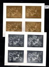 /// GUYANA - MNH - GOLD+SILVER - SPECIMEN - CATS, DOGS, DINOSAURS, ANIMALS