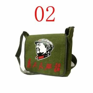 Serve Service For The People Chinese Green & Yellow Army Messenger Shoulder Bag