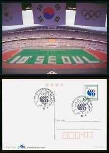 MayfairStamps Korea 1986 Seoul Summer Games Stadium Post Card wwp79995
