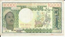 CAMEROUN 10000 FRANCS 1978  P 18. VERY RARE. 4RW 11ABRIL