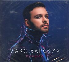 2017  MAX BARSKIH GREATEST HITS 2CD  Russian Pop Music  BEST SONGS