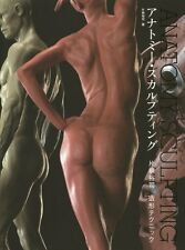 ANATOMY SCULPTING Art Book Hiroshi Katagiri Modeling technique Best Buy Gift F/S