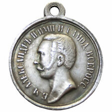 A300-14) tsar Alexander médaille 29 mm 11 g Excellent travail Russie medal
