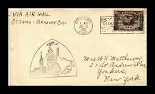 DR JIM STAMPS OTTAWA BRADORE BAY AIRMAIL FIRST FLIGHT CANADA COVER